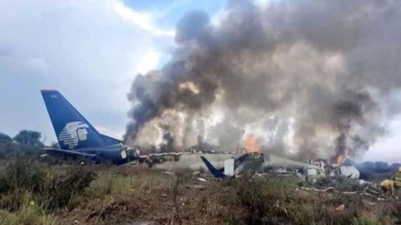 बड़ा हादसा: अफगानिस्तान में विमान क्रैश, 110 यात्रियों को लेकर आ रहा था दिल्ली...