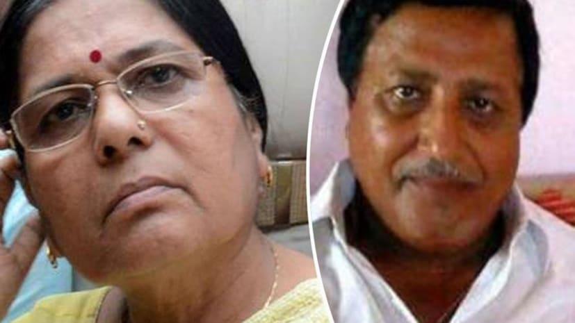 बिहार के पूर्व मंत्री को पति सहित पटना हाई कोर्ट ने दी राहत, पढ़िए पूरी खबर