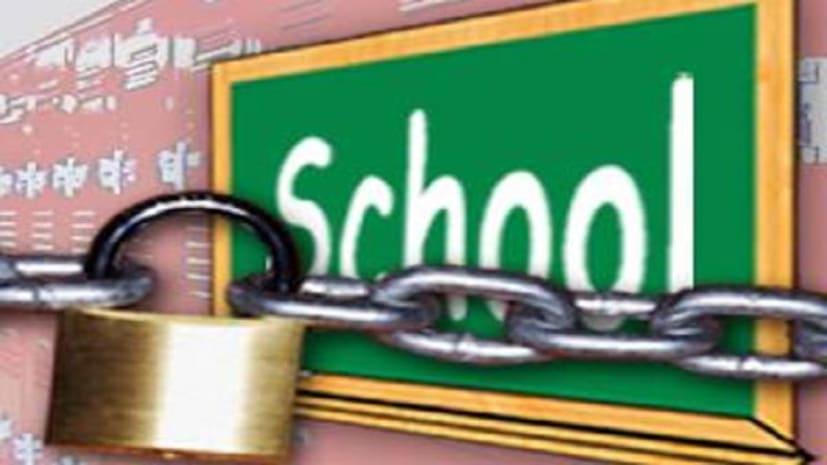 लॉकडाउन के दौरान नहीं ली जाएगी बच्चों की स्कूल फीस, आदेश नहीं मानने पर मान्यता होगी रद्द