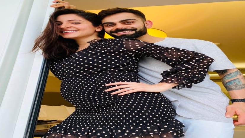 पापा बनने वाले हैं टीम इंडिया के कप्तान कोहली, अनुष्का ने फ्लॉन्ट किया बेबी बंप