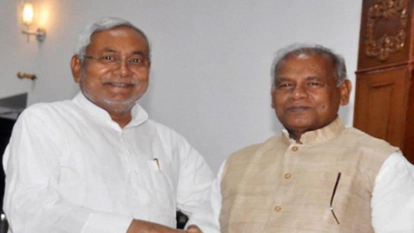जीतन राम मांझी पहुंचे CM नीतीश के आवास,दोनों नेताओं के बीच चल रही मुलाकात
