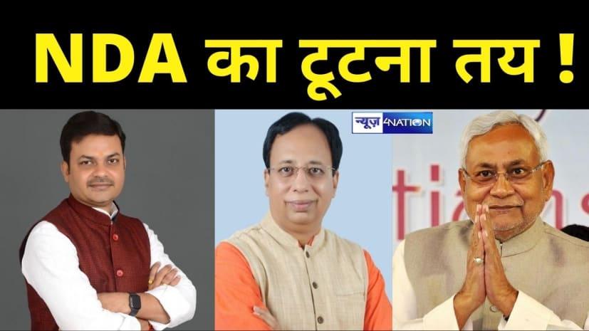 सीट शेयरिंग पर बीजेपी-लोजपा नेताओं की अब तक नहीं हुई कोई मुलाकात, BJP का दावा हुआ फेल...