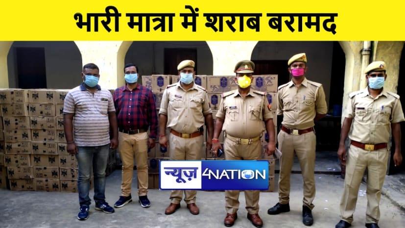 कुशीनगर पुलिस को मिली सफलता, भारी मात्रा में शराब बरामद