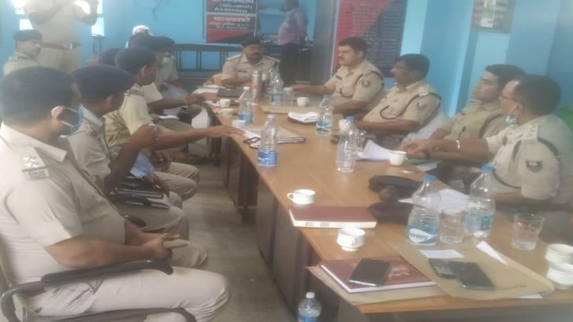 विधानसभा चुनाव को लेकर प्रशासन अलर्ट, दो जिलों की पुलिस बैठक में लिए गए कई निर्णय