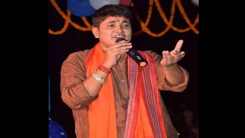 ताक पर कानून: जन्मदिन कार्यक्रम के दौरान भोजपुर गायक गोलू राजा को लगी गोली, बक्सर में चल रहा इलाज