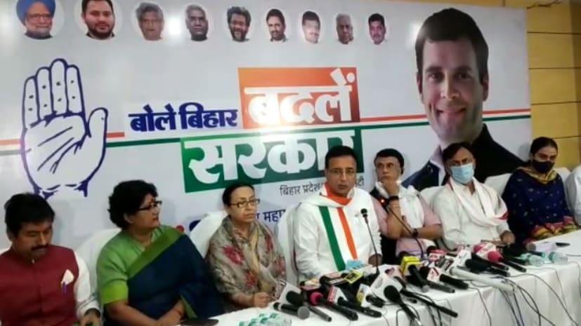 भाजपा की वीणा और उनकी बेटी विदिशा ने कांग्रेस का हाथ थामा, कांग्रेस बोली- महागठबंधन को मिलेगी मजबूती