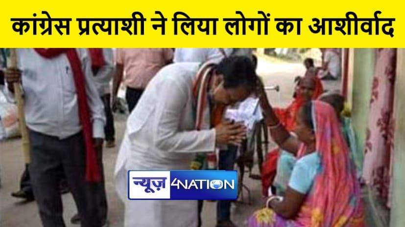 पटना साहिब में प्रवीण सिंह कुशवाहा ने लिया लोगों का आशीर्वाद, कहा सरकार ने क्षेत्र के साथ किया विश्वासघात
