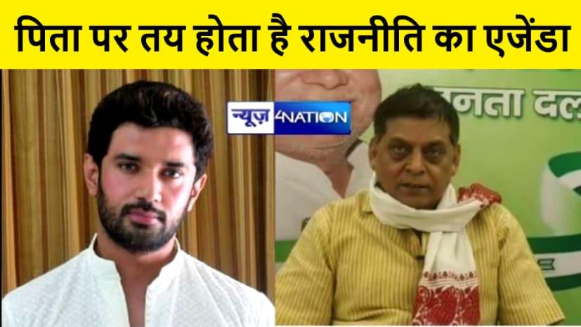 चिराग के वीडियो शूट पर बोले सूचना जन संपर्क मंत्री नीरज कुमार, कहा अब लोग पिता पर भी राजनीति का एजेंडा तय करते हैं
