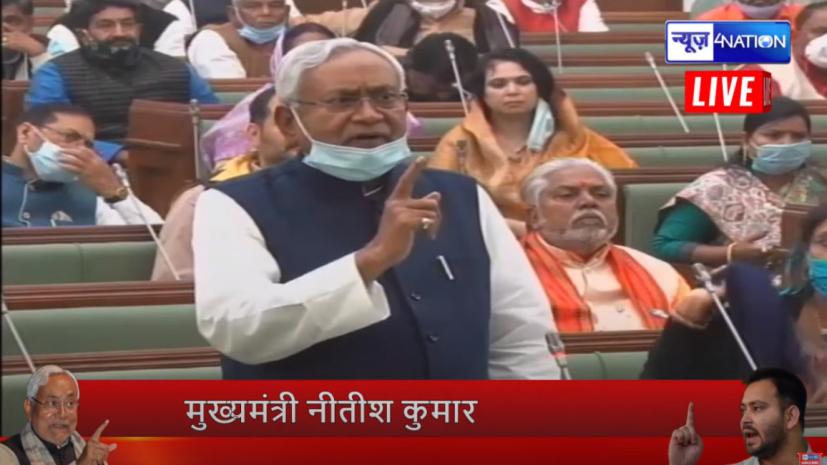 CM नीतीश ने विधायकों से किया आह्वान,कहा-नल-जल योजना में गड़बड़ी मिले तो तत्काल सूचना दें....