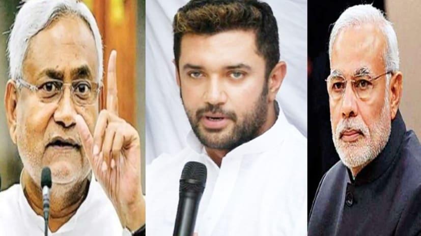 चिराग की पार्टी LJP को 'घिघियाना' भी नहीं आया काम, चले थे CM नीतीश को जेल भेजने और हाथ से पिता वाली सीट भी निकल गई