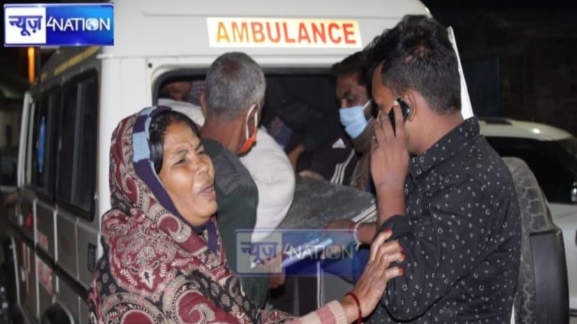 नवादा :  शख्स को घर में घुसकर अपराधियों ने मारी, अस्पताल में चल रहा है इलाज