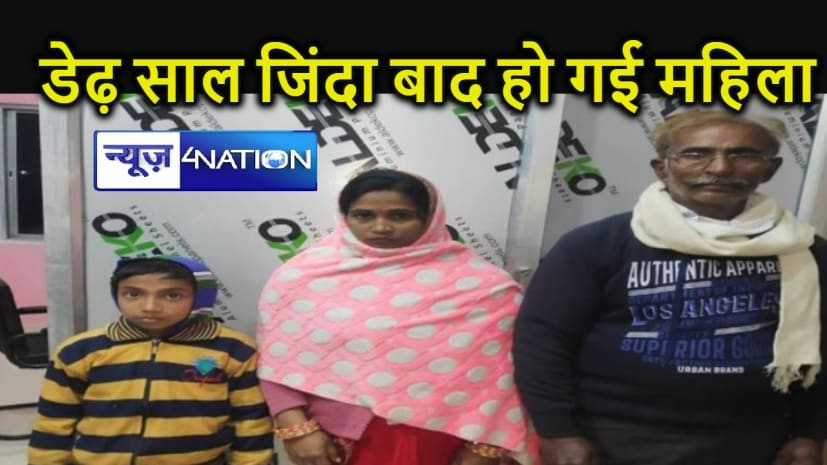 हत्या के आरोप में डेढ़ साल से सजा काट रहे दो लोगों को पुलिस ने किया रिहा, फिर भी हो रही है तारीफ