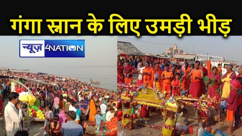 माघी पूर्णिमा पर गंगा स्नान के लिए उमड़ी हजारों की भीड़, लंबे समय बाद दिखा ऐसा नजारा