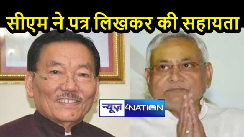 BIHAR NEWS: किशनगंज के शख्स की सिक्किम में मौत, परिजनों को शव सौंपने के लिए मुख्यमंत्री ने की मदद, जानें कैसे...