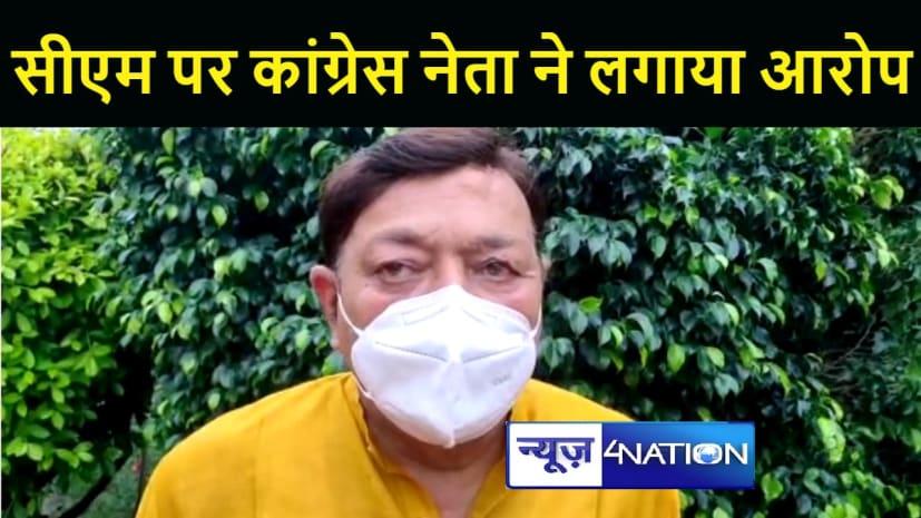कांग्रेस विधानमंडल दल के नेता अजीत शर्मा ने लगाया आरोप, जनप्रतिनिधियों का सम्मान नहीं करते सीएम
