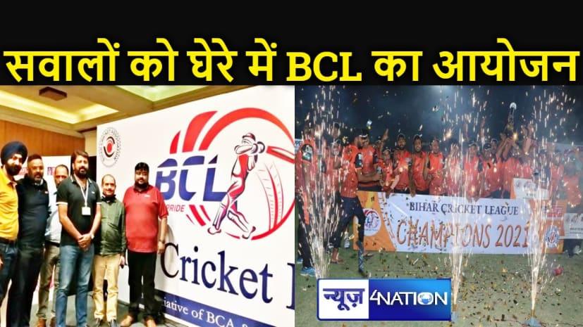 बिहार क्रिकेट एसोसिएशन पर लगा बड़ा आरोप :  बीसीएल के पैसे पाकिस्तानी कंपनी के मालिक को किए गए ट्रांसफर!