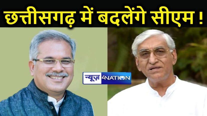 छत्तीसगढ़ कांग्रेस में संकट : मुख्यमंत्री भूपेश बघेल बुलाये गये दिल्ली, हो सकता है बड़ा बदलाव