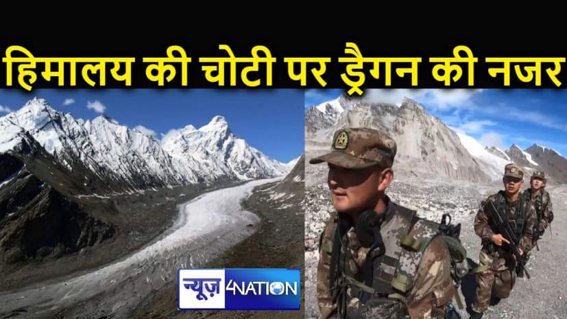 बढ़ सकती है भारत की चिंता : हिमालय की चोटियों पर कब्जा करने का चीनी सेना कर रही है अभ्यास, मकसद इंडिया को चेतावनी देना