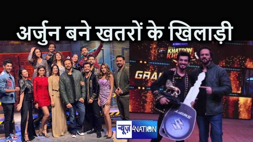 """टीवी की बहूरानी """"दिव्यांका"""" को मात देकर अर्जुन बिजलानी बने खतरों के खिलाड़ी, बिहार के विशाल आदित्य को तीसरा स्थान"""