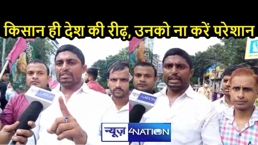 भारत बंदः बंद के समर्थन में उतरे राजू दानवीर ने कह दी बड़ी बात- 'किसान चाहे तो किसी भी वक्त सरकार गिरा सकता है'