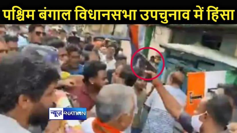 पश्चिम बंगाल विधानसभा उपचुनाव: प्रचार के आखिरी दिन बीजेपी और टीएमसी कार्यकर्ताओं में झड़प, दिलीप घोष के सुरक्षाकर्मी ने तानी बंदूक