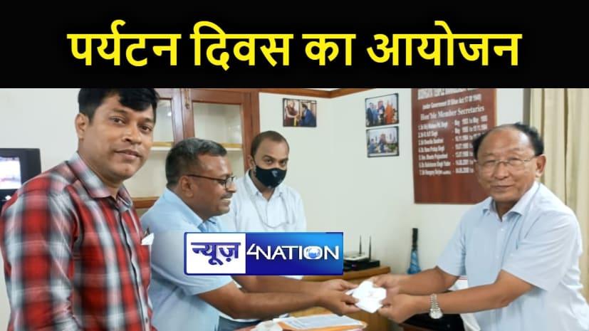 BIHAR NEWS : बिहार टूरिस्ट गाइड एसोसिएशन ने मनाया पर्यटन दिवस, लोगों के बीच मास्क का किया वितरण