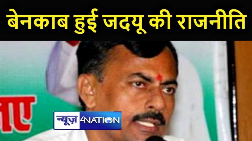 कांग्रेस पार्टी ने लगाया आरोप, कहा विशेष राज्य के दर्जा मुद्दे पर बेनकाब हुई जदयू की राजनीति