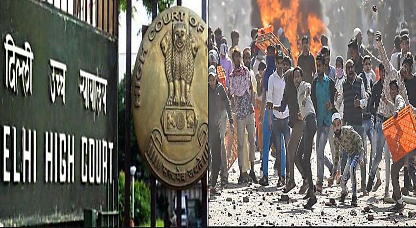 दिल्ली हिंसा पर हाईकोर्ट की सख्त टिप्पणी, कहा-1984 जैसे हालात नहीं बनने देंगे