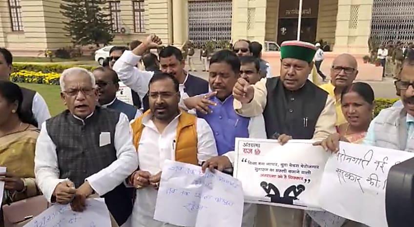 नियोजित शिक्षकों की मांग को लेकर राजद विधायकों ने किया प्रदर्शन..विधानसभा के बाहर की नारेबाजी