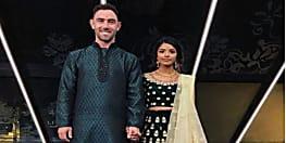 मशहूर क्रिकेटर ग्लेन मैक्सवेल ने इंडियन गर्लफ्रेंड से भारतीय परंपरा के अनुसार की सगाई