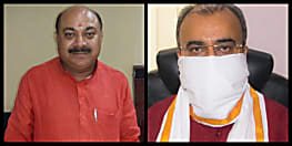 स्वास्थ्य मंत्री मंगल पांडेय की सूझबूझ और कर्तव्य परायणता से राज्य में कंट्रोल में है कोरोना : अरविंद सिंह
