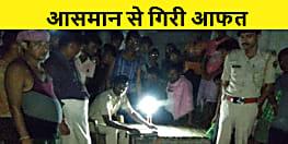 बिहार में कई जगहों पर आसमान से गिरी आफत, वज्रपात से नवादा में 1 और नालंदा में 2 की मौत