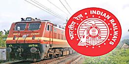 रेलवे का बड़ा फैसला, अब घर बैठे मिलेगी ए टू जेड जानकारी