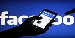 टिकटॉक की राह पर है फेसबुक, 'शॉर्ट वीडियो' फीचर की चल रही है टेस्टिंग