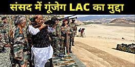 संसद में आज LAC पर तनतनी के हालात पर बोलेंगे रक्षा मंत्री राजनाथ सिंह