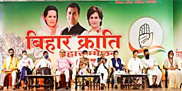 पीएम मोदी और सीएम नीतीश पर कांग्रेस का बड़ा हमला, कहा-एक ने देश की अर्थव्यवस्था को किया चौपट, दूसरे खुद थपथपाते है अपनी पीठ