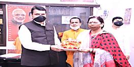 पूनम शर्मा ने बिहार चुनाव प्रभारी देवेन्द्र फडणवीस से की मुलाकात, तो क्या बन गई बरबीघा सीट को लेकर बात