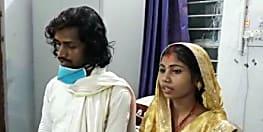 भोजपुरी गायक ने की भाग कर शादी, परिजनों का विरोध लड़की ने कहा नही जाउंगी घर वालों क साथ