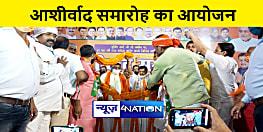 आशीर्वाद समारोह में बोले केन्द्रीय मंत्री रविशंकर प्रसाद, नितीन नवीन ने पटना को डूबने नहीं दिया