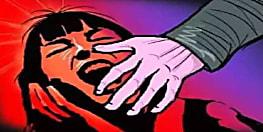 शर्मसार... 9 साल की मासूम के साथ दुष्कर्म की घटना को अंजाम देने के बाद कर दी उसकी हत्या