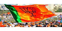 BJP के भीतर घमासान, भाजपा नेता का सीधा आरोप- पार्टी सांसदों ने अपने ही कैंडिडेट को हरवाया, नेतृत्व वैसे MP पर ले एक्शन