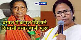 डिप्टी सीएम रेणू देवी ने खुद को देश जोड़ने वाली और ममता को देश तोड़ने वाली क्यों कहा, जानिए पूरा मामला...