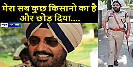 किसान आंदोलन के समर्थन में खुद को किसान का बेटा बताकर पंंजाब के डीआईजी ने ये क्या कर दिया...... जानकर हो जाएंगे दंग
