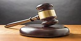 बिहार की अदालतों पर मुकदमों का बोझ, सबसे अधिक पटना में मामले लंबित