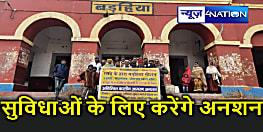 भारतीय रेल के रवैये से नाराज आंदोलनकारियों की मुहिम तेज, करेंगे आमरण अनशन