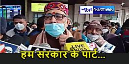 रूपेश हत्याकांड पर बोले गिरिराज सिंह, हम सरकार के पार्ट...पुलिस लोगों की उम्मीदों पर खरा उतरे