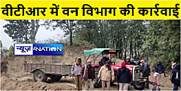 अवैध मिट्टी खनन मामले में वन विभाग ने की कार्रवाई, एक ट्रैक्टर और जेसीबी किया जब्त