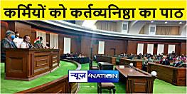 विधानसभा अध्यक्ष ने सभा सचिवालय के पदाधिकारियों और कर्मियों को किया संबोधित, दिए कई निर्देश