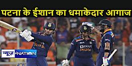 पहले ही मैच में पटना के ईशान ने दिखाया जलवा, बने मैन ऑफ द मैच
