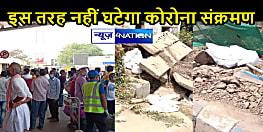 BIHAR NEWS: पटना एयरपोर्ट पर लोग नहीं मान रहे कोविड प्रोटोकॉल्स, खुले में फेंक रहे पीपीई किट, कई गुना बढ़ सकता है संक्रमण